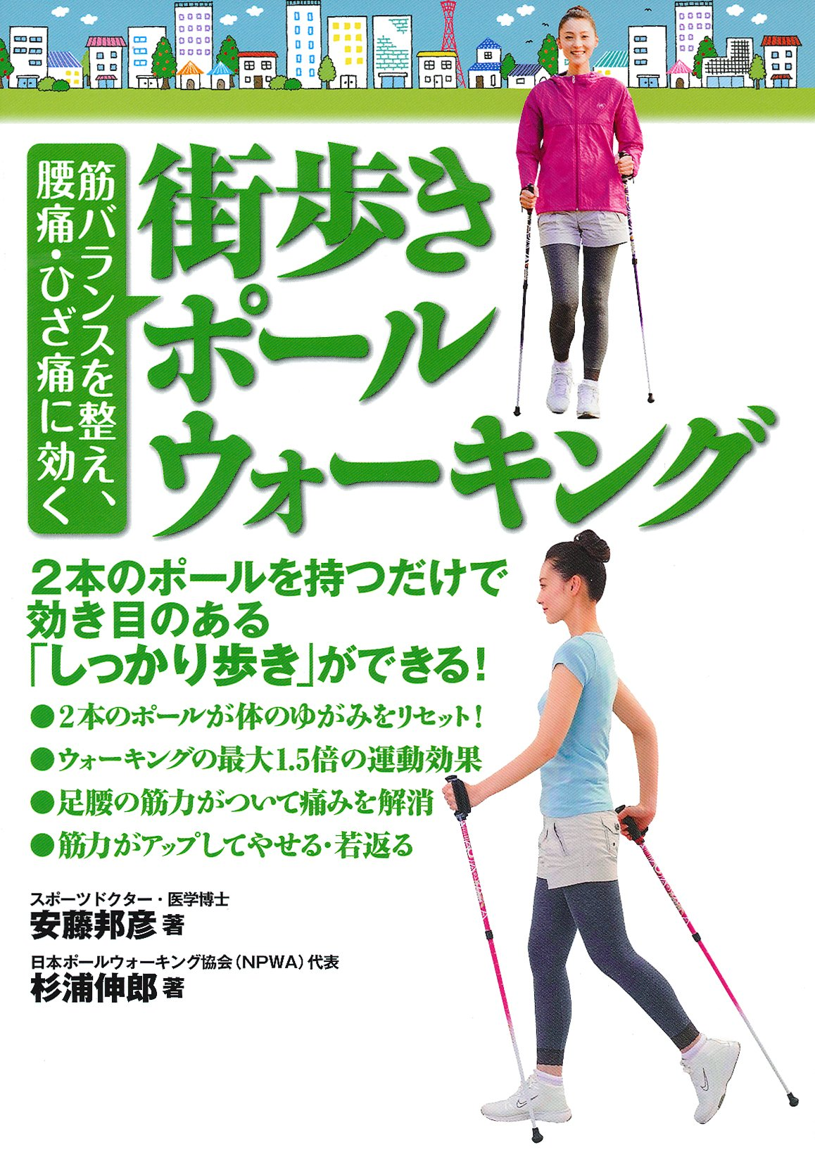腰痛 歩き すぎ 立ち仕事、歩きすぎで痛い腰痛対策!胸郭の柔らかさをあげる方法!