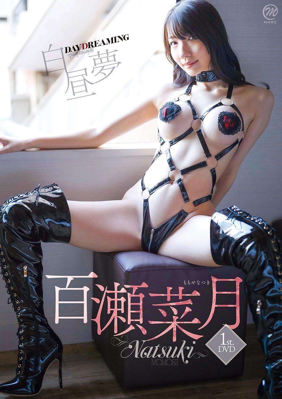 Gカップ新人グラドル 百瀬菜月 Momose Natsuki さん 動画と画像の作品リスト