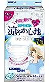 白元アース ビースタイル プリーツタイプ 涼やか心地 通気性7倍 20枚入