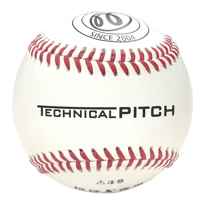 アクロディア(Acrodea) テクニカルピッチ TECHNICALPITCH 投球データ解析 硬式野球ボール Bluetooth対応 B0789JHSKC, 作業用品.安全保安用品 役立ーツ 1b21369c