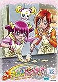 スマイルプリキュア!  DVD Vol.12