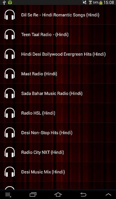 Desi Live Radio & Music