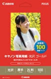Canon 写真用紙・光沢 ゴールド 2L100枚 GL-1012L100