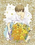 夏雪ランデブー 第2巻 初回限定生産版【Blu-ray】イベント応募ハガキ付(抽選)