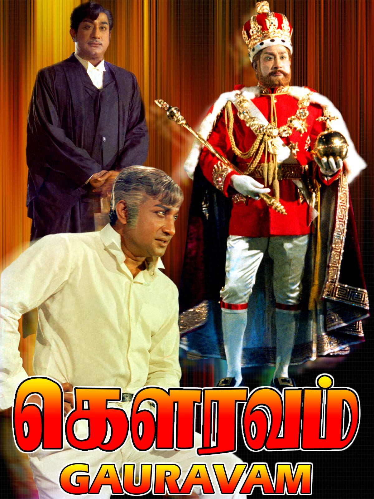 Gauravam on Amazon Prime Video UK