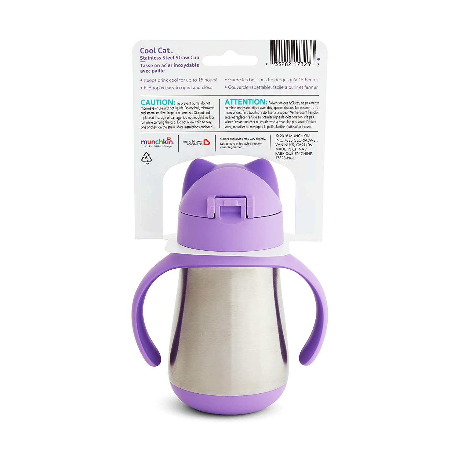Cool Cat Stainless Steel Straw Cup 8 Ounce Purple Amazon