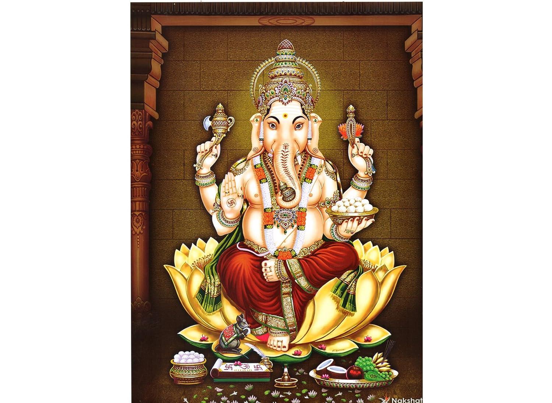 101 Temples Divinity Eternity Spirituality God Ganesha Frame