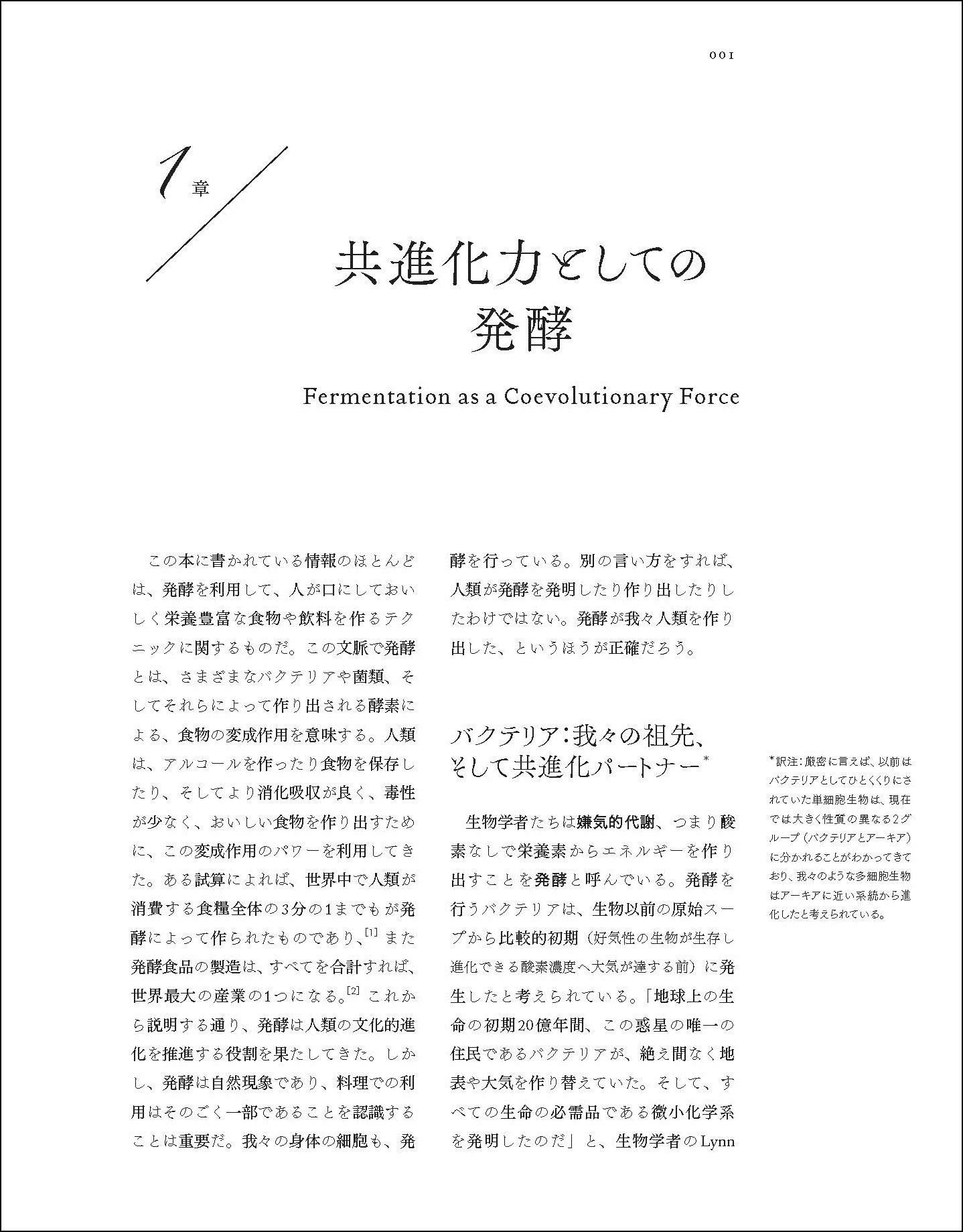 Erfreut Mathematik Arbeitsblätter Zum Ausdrucken Arbeitsblätter ...