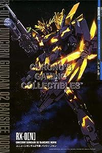 123109 Mobile Suit Gundam Unicorn Anime Decor Decor Wall 24x18 Poster Print