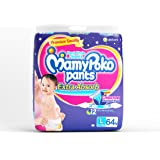 MamyPoko Large Size Pants (64 Count)