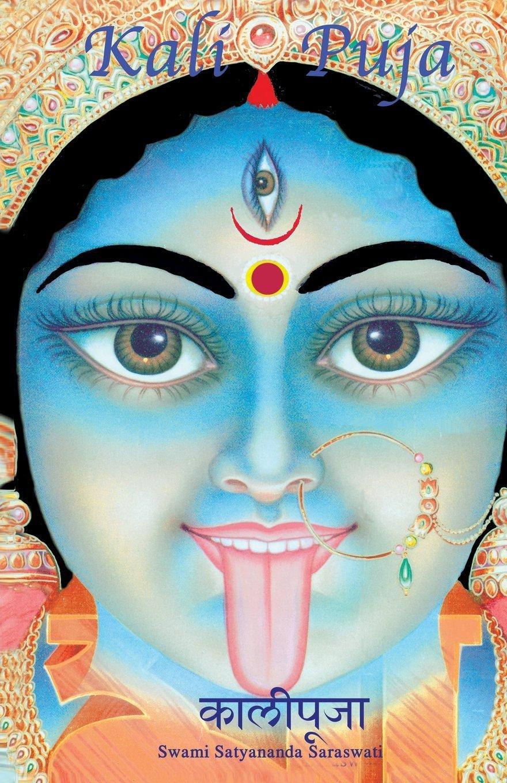 Kali Puja: Amazon.es: Swami Satyananda Saraswati, Shree Maa ...