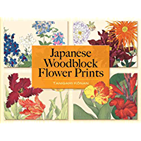 Japanese Woodblock Flower Prints (Dover Fine Art, History of Art)