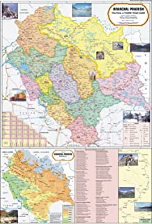 Buy Uttarakhand Map Book Online at Low Prices in India ...