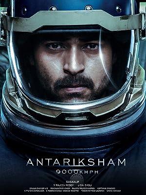 Amazon com: Watch Antariksham 9000KMPH   Prime Video