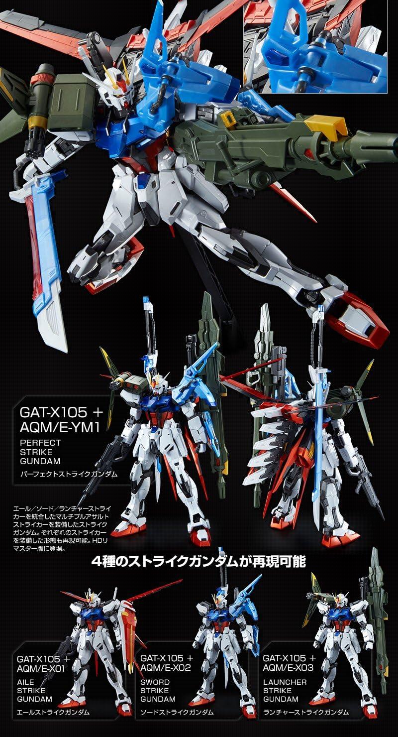 Bandai Seed P-BANDAI Strike Gundam Special Coating Ver. MG 1/100 ...