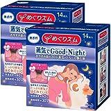 【まとめ買い】 めぐりズム 蒸気でGood-Night 無香料 14枚入 ×2