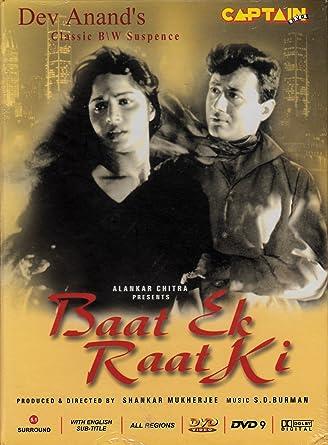 Image result for Baat ek raat ki poster pic