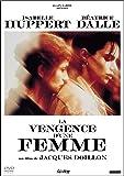 女の復讐 [DVD]