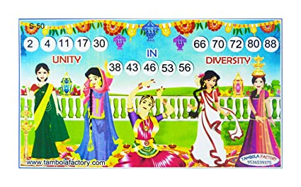 Tambola Factory Unity in Diversity Day Party Housie Ticket Game (15 8 cm x  0 5 cm x 9 3 cm, Pack of 15)