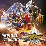 Perfect Triumph(Movie ver.)
