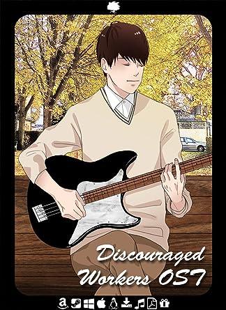 Amazon com: Discouraged Workers - Original Sound Track