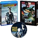 マッドマックス2 日本語吹替音声追加収録版 [Blu-ray]