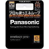 パナソニック eneloop pro 単3形充電池 2本パック ハイエンドモデル BK-3HCC/2