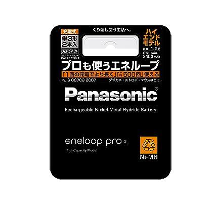 Amazon.com: Eneloop Pro aa-size (2-Pack) – Batería ...