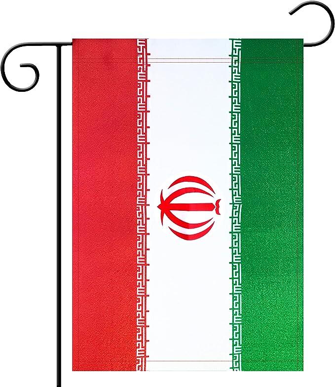 Amazon Com Tbcd Garden Flag Iran Iranian Garden Flag Garden Decoration Flag Indoor And Outdoor Flags Celebration Parade Flags Anniversary Celebration National Day Double Sided Garden Outdoor