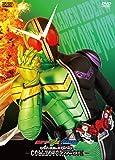 仮面ライダーW(ダブル) FOREVER AtoZ 運命のガイアメモリ コレクターズパック【DVD】