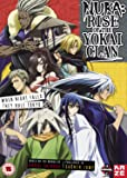 Nura - Rise Of The Yokai Clan Season 1 Part 1 [DVD]