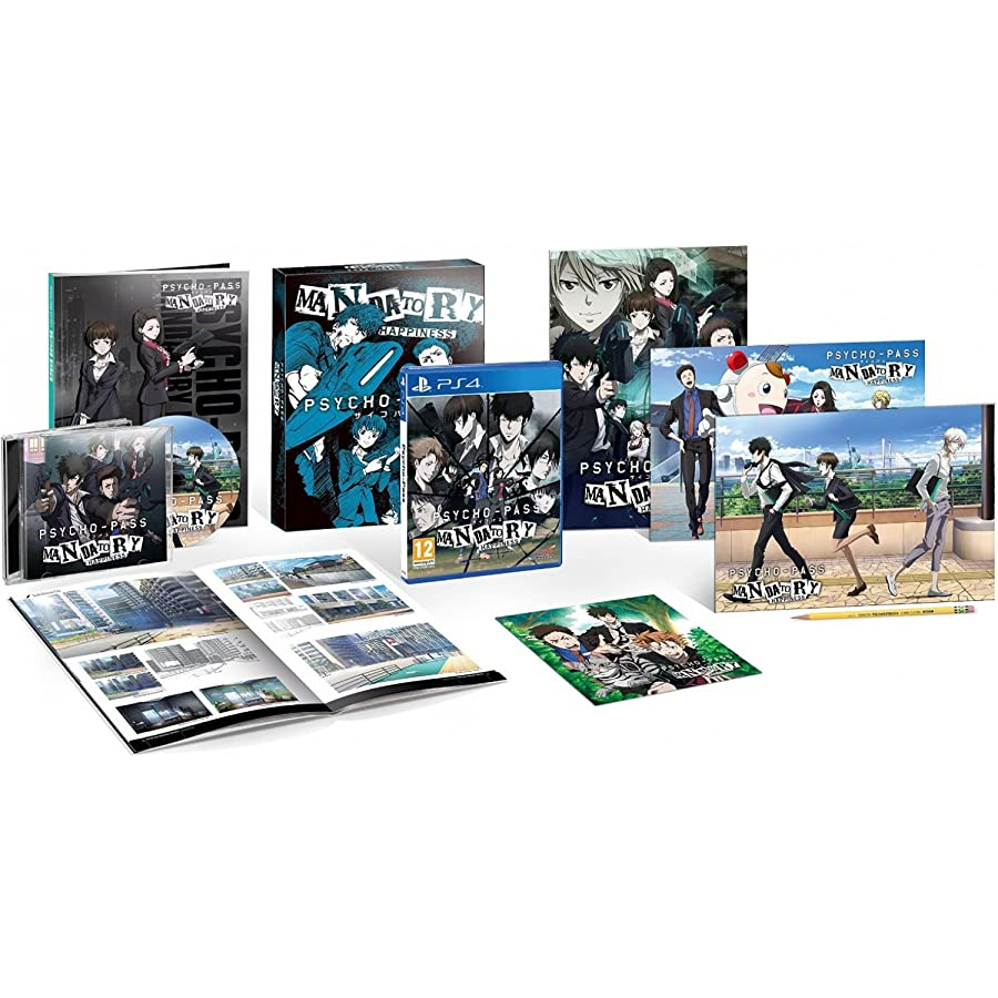Psycho-Pass Mandatory Happiness Limited Edition [PS4]