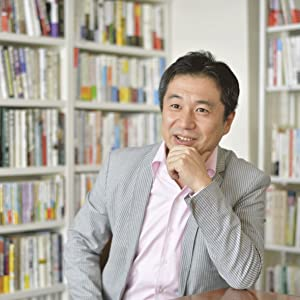 田中 靖浩