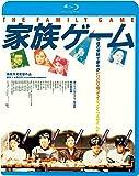 家族ゲーム<HDニューマスター版>(新・死ぬまでにこれは観ろ! ) [Blu-ray]