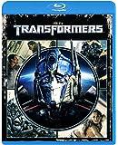 トランスフォーマー [Blu-ray]