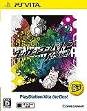 ダンガンロンパ1・2 Reload PlayStation (R) Vita the Best