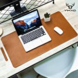 "Yikda Extended Leather Gaming Mouse Pad/Mat, Large Office Writing Desk Computer Leather Mat Mousepad,Waterproof,Ultra Thin 1.2mm - 31.5""x15.7"" (Brown)"