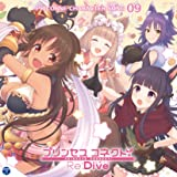 【Amazon.co.jp限定】プリンセスコネクト! Re:Dive PRICONNE CHARACTER SONG 09(デカジャケ+ジャケ絵柄ステッカー付)