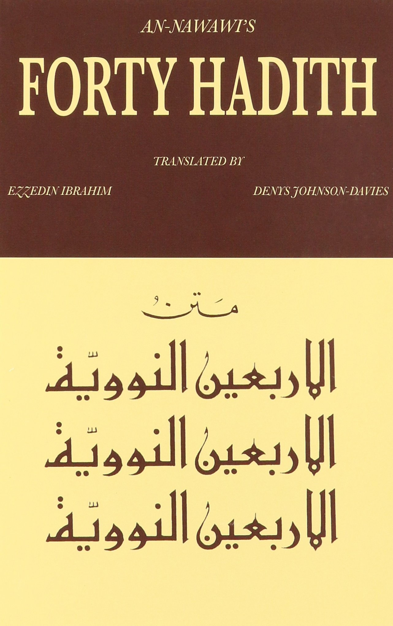 Hadith In English Pdf