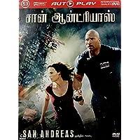 San Andreas - Tamil