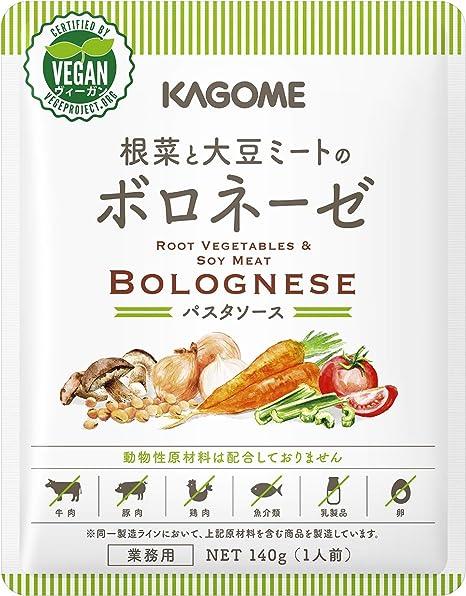 Amazon | カゴメ 根菜と大豆ミートのボロネーゼ 140g ×10袋 | カゴメ | パスタソース 通販