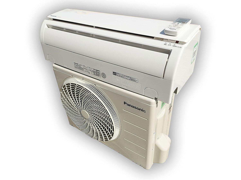 パナソニック:インバーター冷暖房除湿タイプルームエアコン6畳用 型式:CS-226CFR-W B077VS9VS9