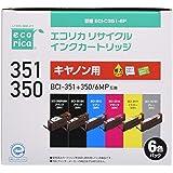 エコリカ キャノン(Canon)対応 リサイクル インクカートリッジ 6色セット BCI-351+350/6MP (目印:キャノン350/351)  ECI-C351-6P