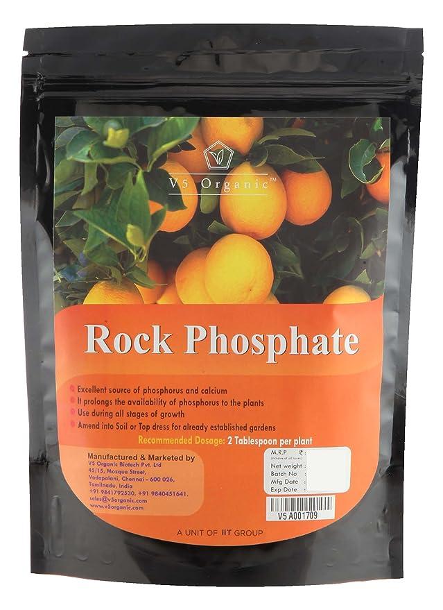 V5 Organic Rock Phosphate fertilizer (400 g)
