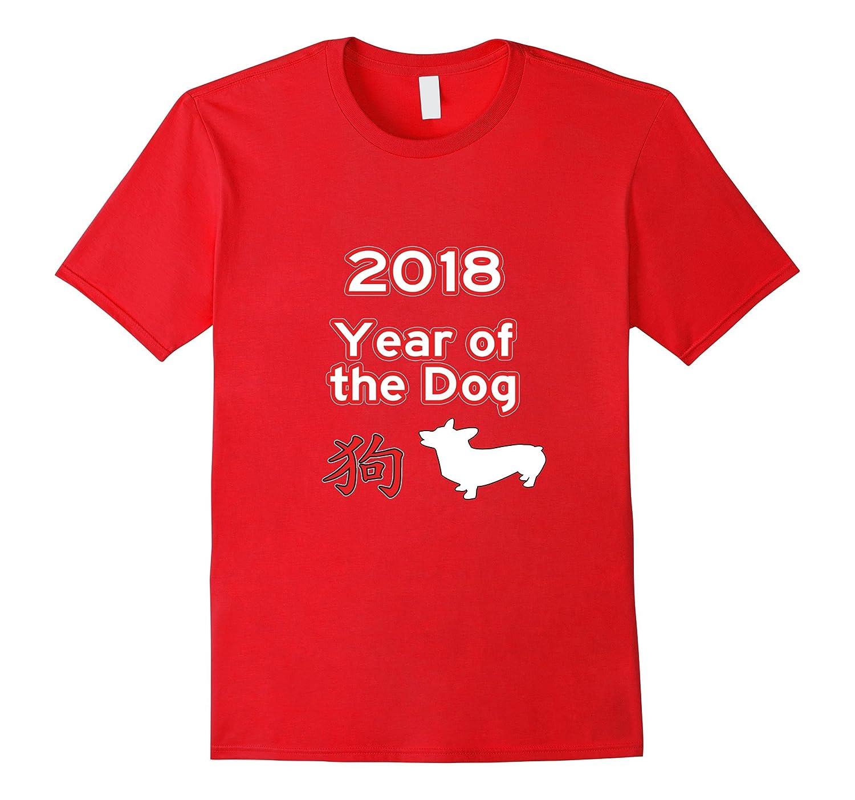 2018 Year of the Dog T Shirt starring a Corgi-TH