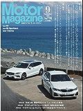 Motor Magazine(モーターマガジン) 2019/9 (2019-08-03) [雑誌]