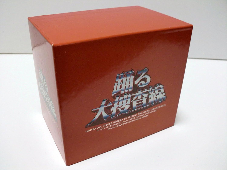 激安正規  踊る大捜査線 BOXセット BOXセット [DVD] [DVD] 踊る大捜査線 B00005HQVU, 芦川村:ef465990 --- a0267596.xsph.ru