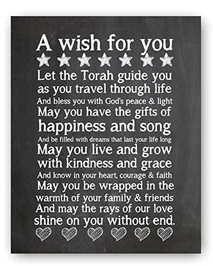 """Amazon.com: Let the Torah Quote Chalkboard Style Plaque, The Perfect Bar Mitzvah or Bat Mitzvah Gift (8x10""""): Posters & Prints"""