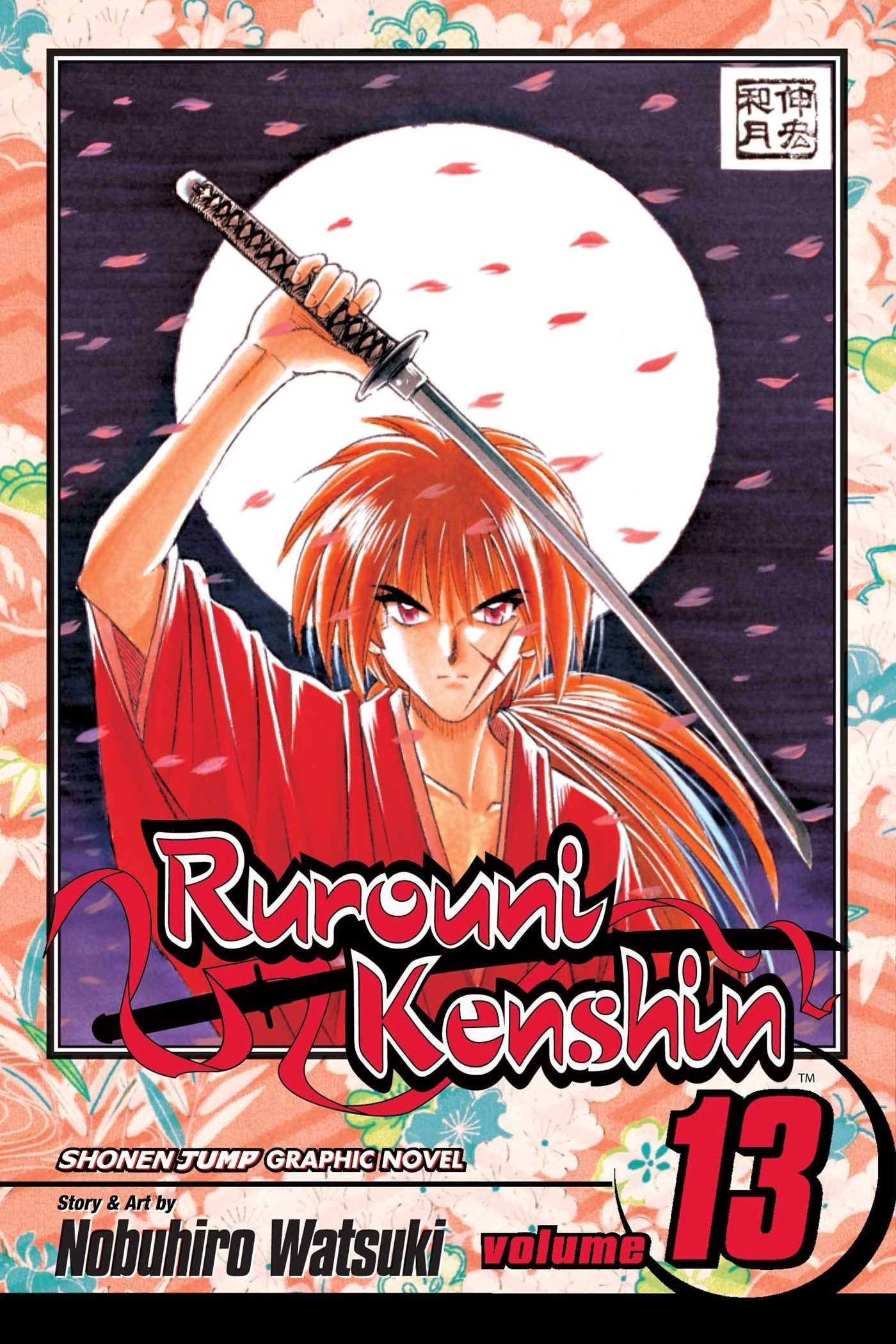Rurouni Kenshin, Vol. 13 ebook