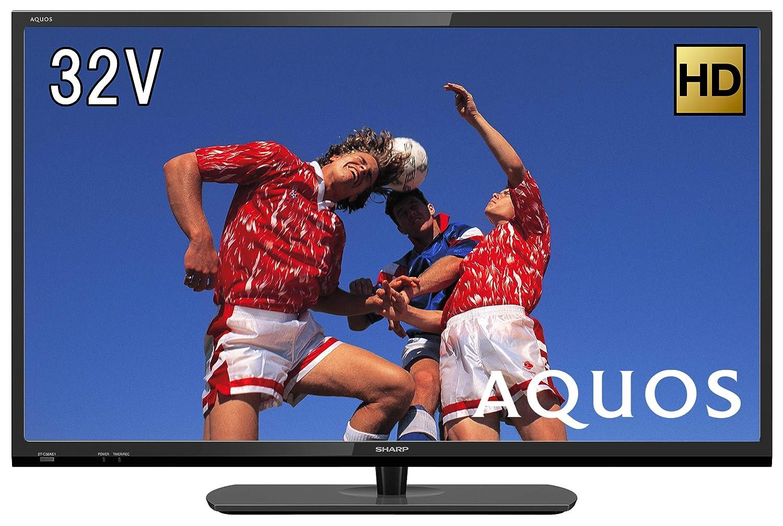 SHARP 32V型 液晶 テレビ AQUOS 2T-C32AE1